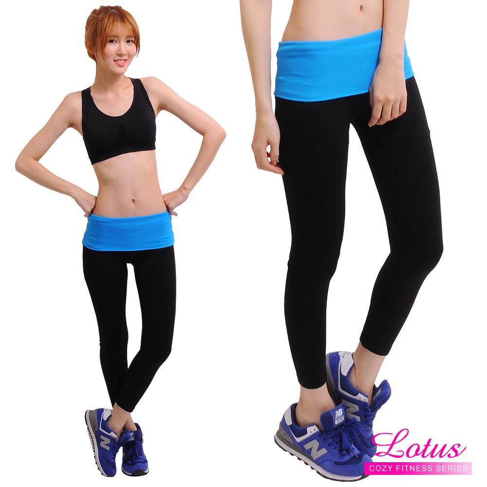 運動褲 彈力撞色褲頭彈力慢跑瑜珈運動九分褲 率性藍 LOTUS