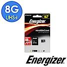 Energizer 勁量 8GB UHS-I microSDHC 高速記憶卡 (含轉卡)