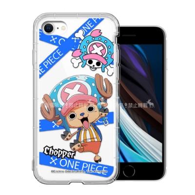 東映授權正版 航海王 iPhone SE 2020/SE2 透明空壓手機殼(封鎖喬巴)