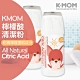 韓國MOTHER-K 檸檬酸清潔粉 450g product thumbnail 1