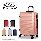 Turtlbox 特托堡斯 行李箱旅行箱25吋 超大容量 可加大拉鍊層T62 (玫瑰金)