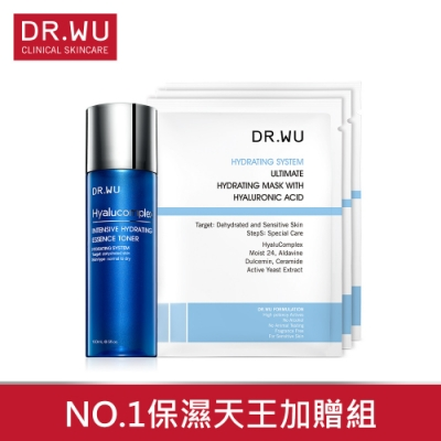 DR.WU玻尿酸保濕精華化妝水150ML+贈玻尿酸保濕微導面膜3PCS