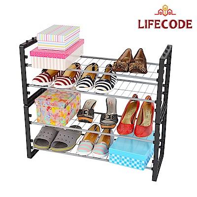 LIFECODE《休斯》可疊加-四層鞋架