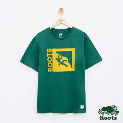 男裝Roots 攀岩短袖T恤-綠