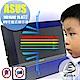 EZstick ASUS MB16AC 15.6吋 可攜式顯示器 專用 防藍光螢幕貼 product thumbnail 1