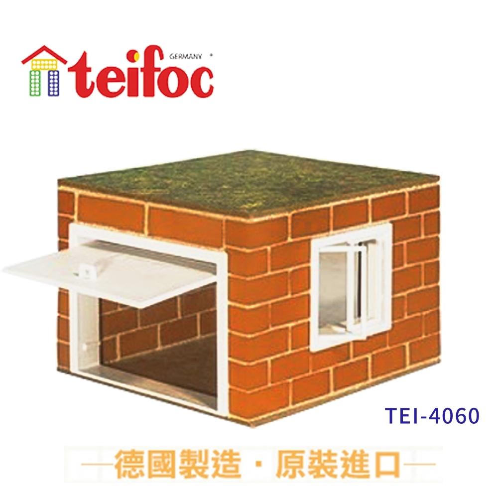【德國teifoc】益智磚塊建築玩具-小農舍-TEI4060