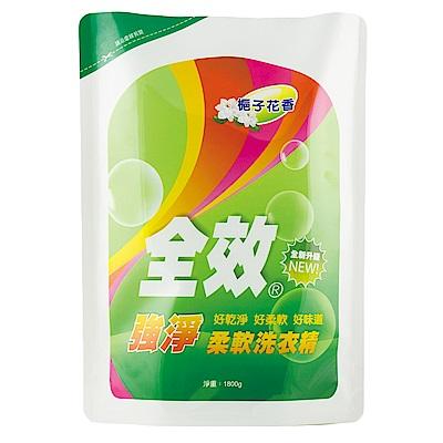 毛寶 全效強淨柔軟洗衣精1800G(補)