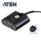 ATEN 2埠 USB 周邊分享裝置 (US224)