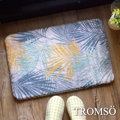 TROMSO羔羊絨吸水小地墊-S413巴西暖葉
