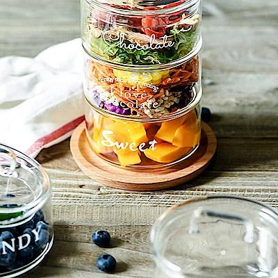 Homely Zakka 清新晨光英文字可堆疊玻璃碗玻璃儲物罐(無蓋_款式隨機)1入組