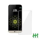 鋼化玻璃保護貼系列 LG G5 (5.3吋)