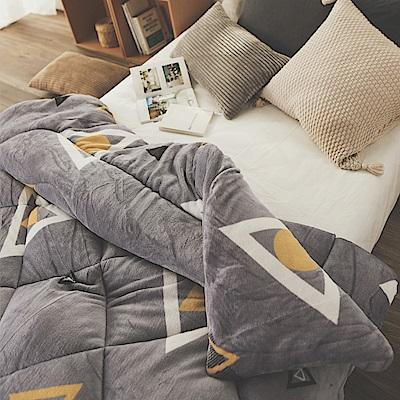 絲薇諾 MIT法蘭絨暖暖被-幾何-145×195cm