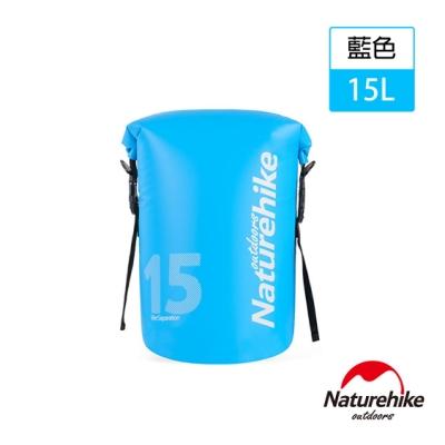Naturehike 15L波賽頓乾濕分離超輕防水袋 收納袋 背包 藍色-急