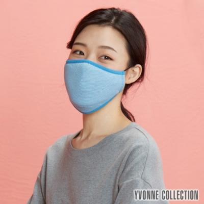 YVONNE COLLECTION 竹纖維抗菌除臭立體棉布口罩(附束口收納袋)-碧藍