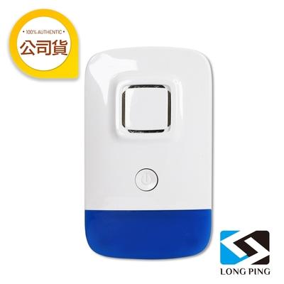 LongPing 超音波驅鼠驅蚊器 LP-PK02
