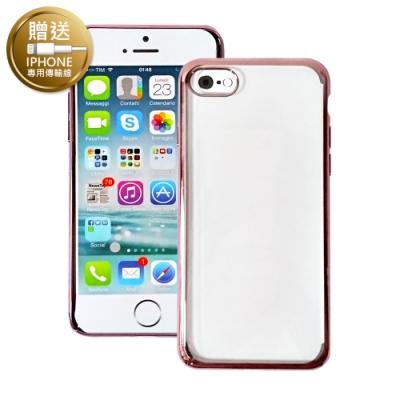 TUCANO ELEKTRO 超薄PC硬式保護殼 iPhone SE2/7/8(4.7吋) 玫瑰金 (贈Apple傳輸線)