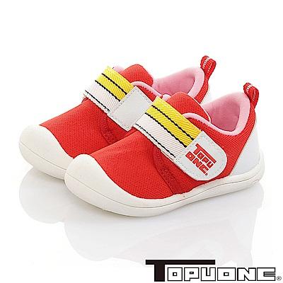 TOPUONE童鞋 輕量透氣減壓防滑室內外休閒鞋-紅