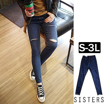 割破抽鬚彈力窄管牛仔褲 (S-3L) SISTERS