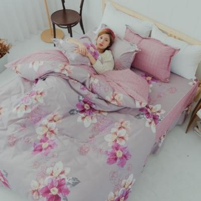 Microban 美國抗菌雙人加大五件式舖棉兩用被床罩組(芳菲好時)