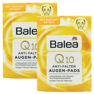 Balea 芭樂雅 Q10保濕抗皺果凍眼膜2盒(共12對入)