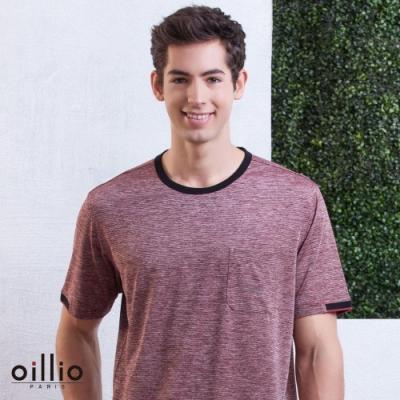 oillio歐洲貴族 超柔透氣抗皺T恤 素面質感穿搭 紅色