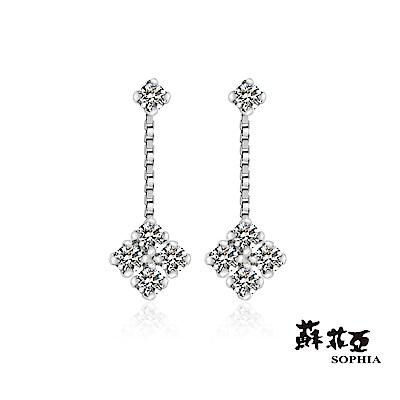 蘇菲亞SOPHIA - 輕珠寶系列搖曳方塊垂墜式0.20克拉鑽石耳環