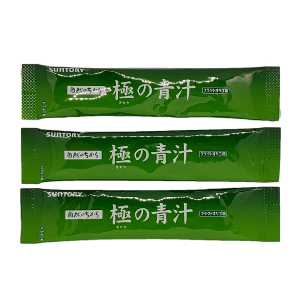 三得利 極之青汁【大麥若葉+明日葉】30包(10~30日份)隨身包組合