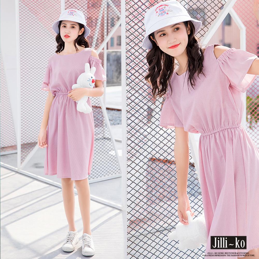 Jilli-ko 彈性露肩縮腰連身裙- 粉紅