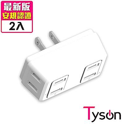 Tyson太順電業 TS-004B D型4座2P分接式插座-2入