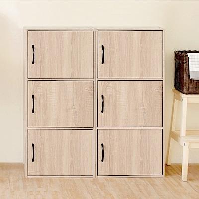 《HOPMA》DIY巧收摩登三門收納櫃/書櫃(1箱2入)-寬42 x深30 x高90cm