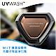 UVWASH 車用mini光離子除菌淨化機-黑色 UVC-M001-B product thumbnail 2