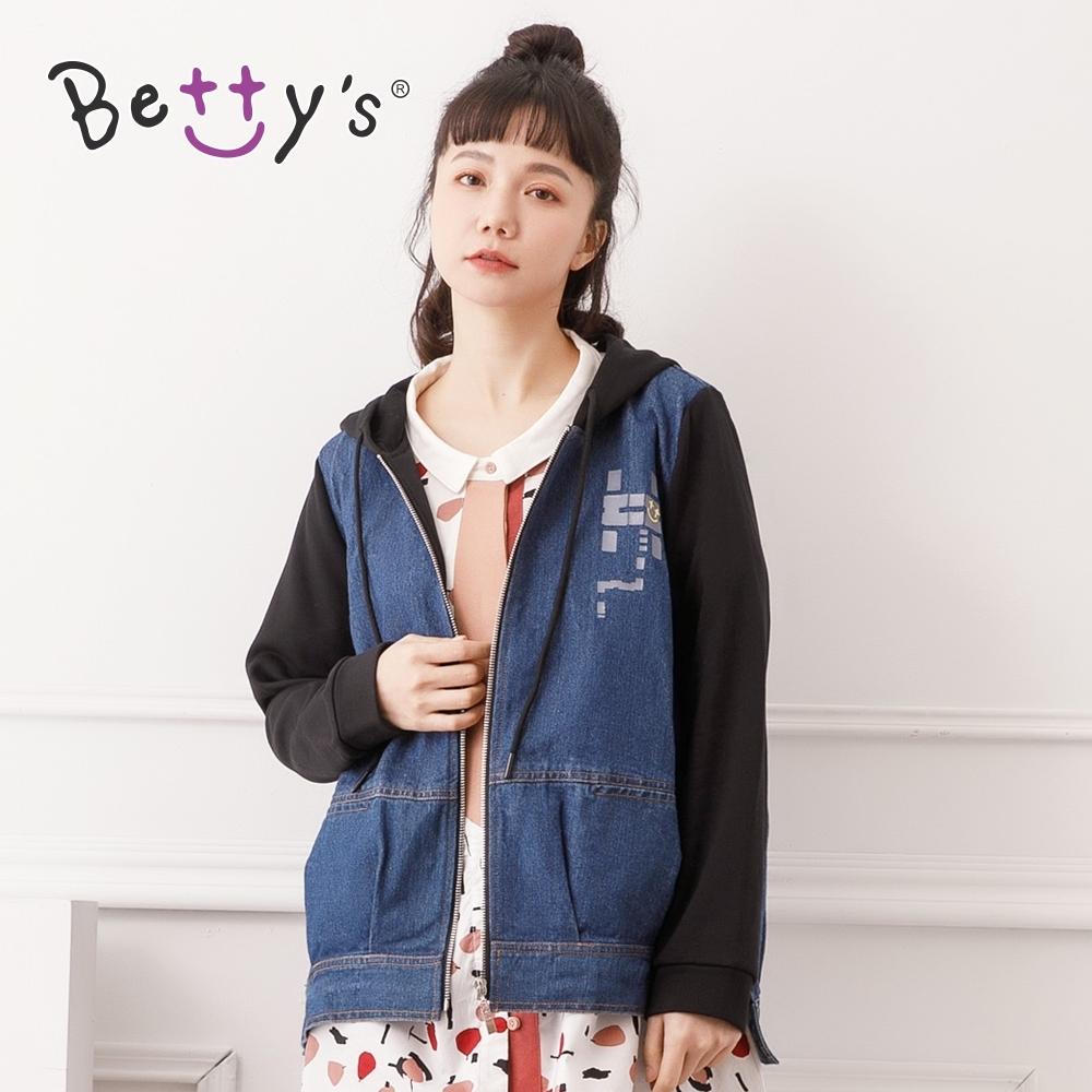 betty's貝蒂思 連帽棉質剪接牛仔外套(深藍)