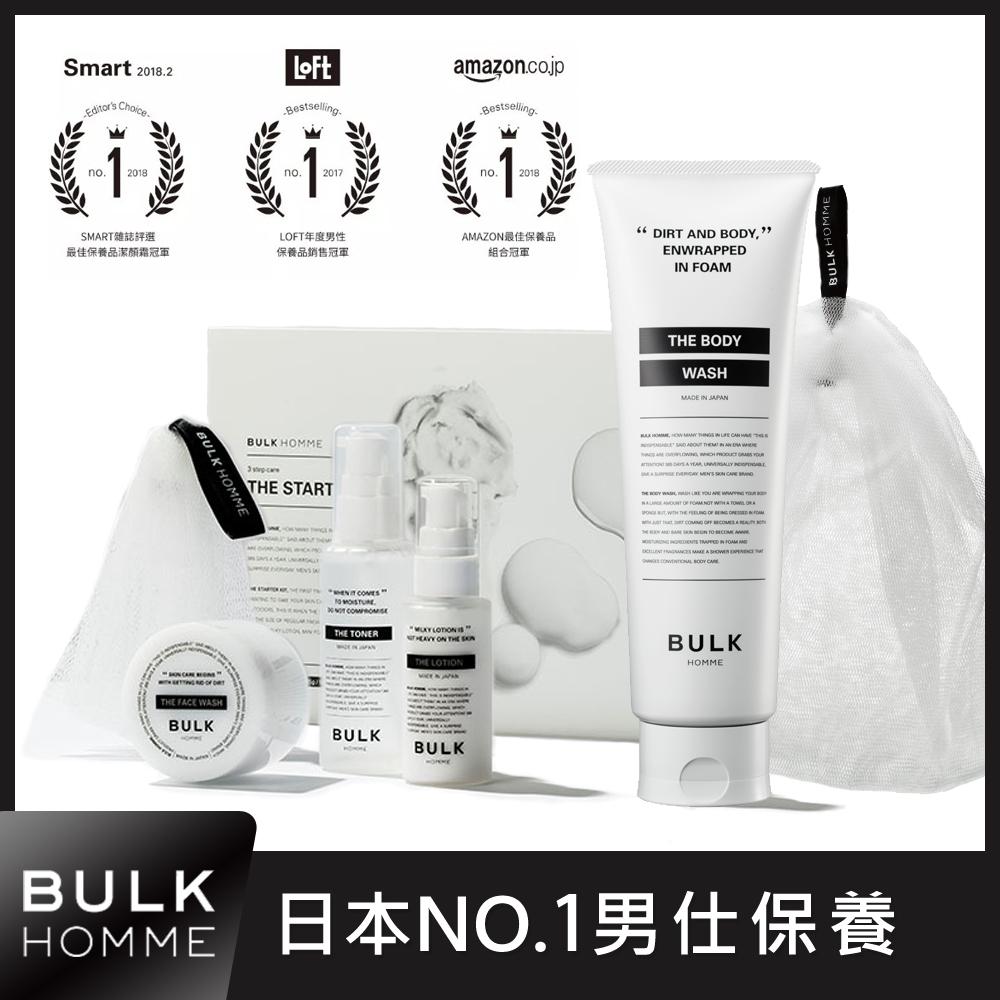 BULK HOMME 本客    沐浴霜+基礎入門組 贈起泡網