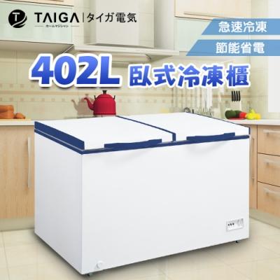 日本TAIGA 402L臥式冷凍櫃