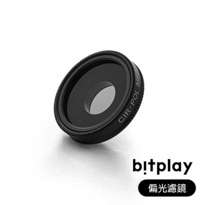 bitplay 偏光濾鏡Circular Polarizer Lens Filter(需搭配SNAP!相機殼或ALLCLIP鏡頭夾)