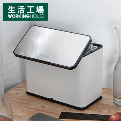 【品牌週全館8折起-生活工場】生活好物廚房壁掛滑蓋垃圾桶3L