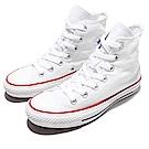 Converse All Star Hi 基本款 帆布鞋 男女鞋