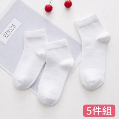 Baby童衣 五雙一組 幼童純白中筒襪 素色兒童短襪 88663