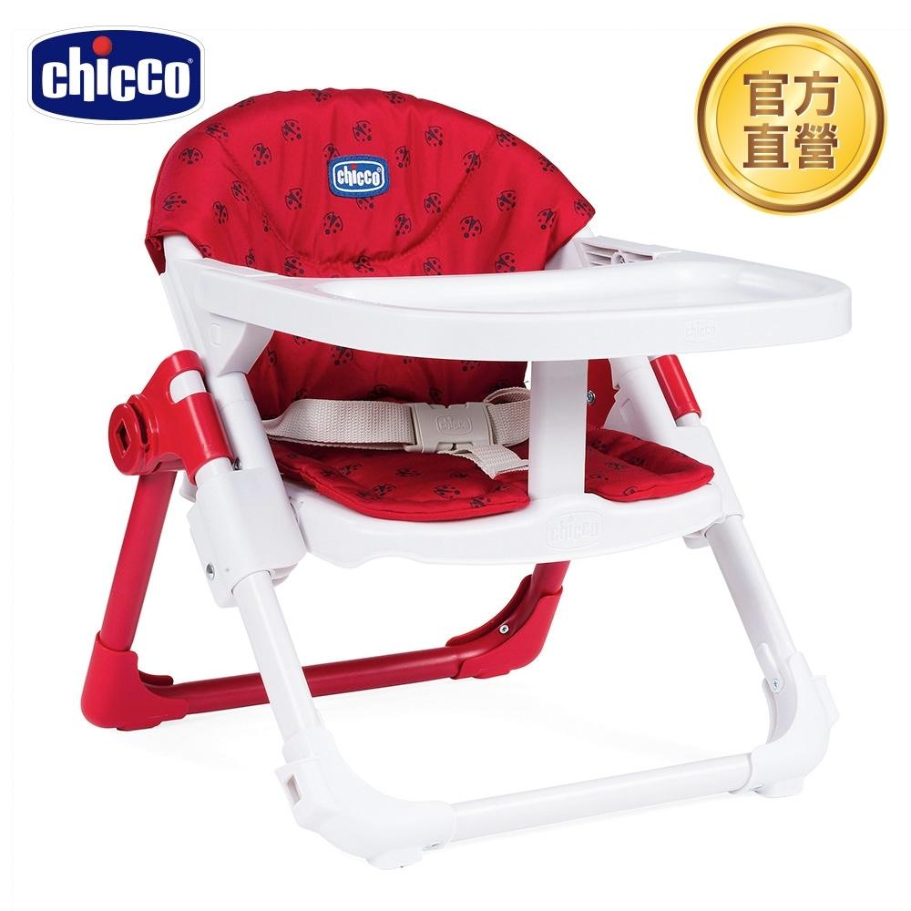 chicco-Chairy多功能成長攜帶式餐椅(邦妮兔/小瓢蟲) product image 1