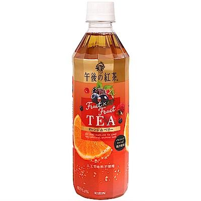 KiRin 午後紅茶-綜合水果茶飲料(500ml)