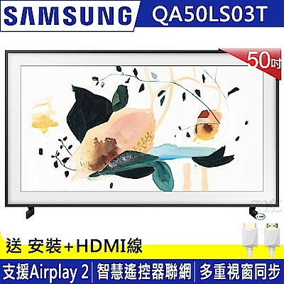 【客訂製商品】SAMSUNG三星 50吋 The Frame 美學電視 QA50LS03TAWXZW