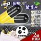 Crep Protect PILL 吸濕除臭殺菌膠囊-兩組(強效除臭  兩組共四入) product thumbnail 1