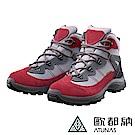 【ATUNAS 歐都納】女防水透氣抗菌鞋墊中筒登山鞋/健行鞋GC-1802灰