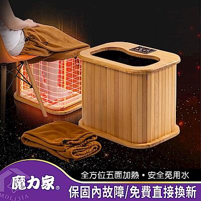魔力家-知足常熱-遠紅外線原木桑拿桶-輕巧版小型-升級單口布套款