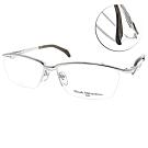 Masaki Matsushima眼鏡 流線半框款/銀-透灰 #MMF1228 C01