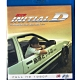頭文字D  Initial D 藍光 BD product thumbnail 1