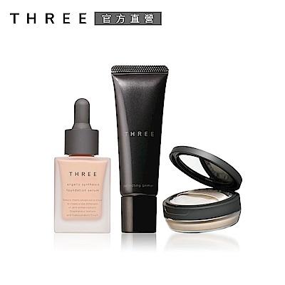 THREE 天使煥采底妝特惠組