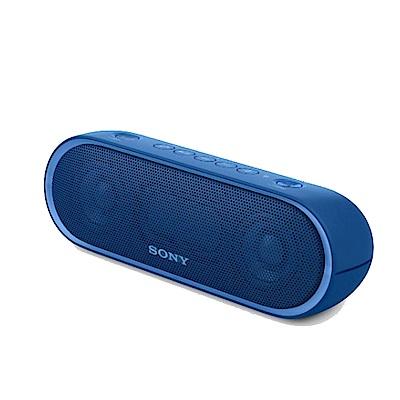 SONY SRS-XB20 NFC 防水可攜式藍牙無線喇叭 ( 藍)