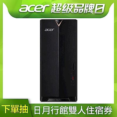 [超品日限定]Acer TC-885 i5-8400 8G/2TB +16G(福利品)