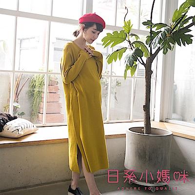 日系小媽咪孕婦裝-韓製孕婦裝~簡約質感V領側開衩素面針織洋裝 (共三色) @ Y!購物